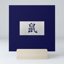 Chinese zodiac sign Rat blue Mini Art Print