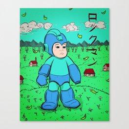 Mega Man Canvas Print