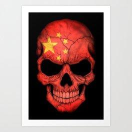 Dark Skull with Flag of China Art Print