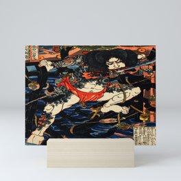 The Tattooed Samurai Traditional Japanese Character Mini Art Print
