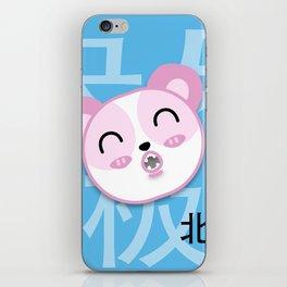 Happy Polar Bear iPhone Skin
