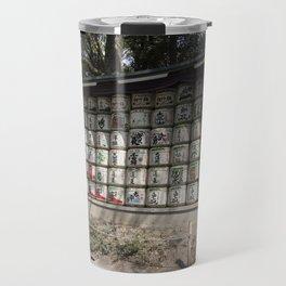 Wrapped Barrels of Sake Travel Mug