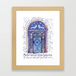 Birkat Habayit: Blessing for the Home Framed Art Print