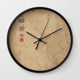 Old paper with Japanese script Wall Clock
