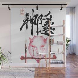 Spirit Away —— 神隱 Wall Mural