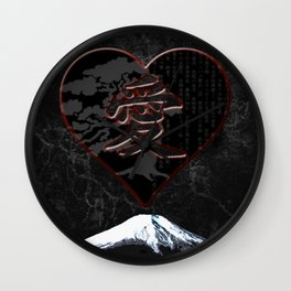 Love in Japanese Kanji with Mount Fuji, Bonsai Tree & Heart Wall Clock
