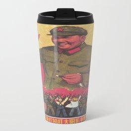 Vintage poster - Mao Zedong Travel Mug