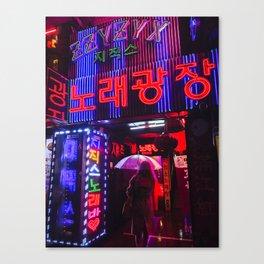 ZZYZZYX Noraebang Canvas Print