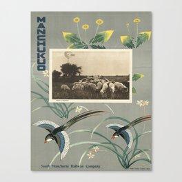 Vintage poster - Manchukuo Canvas Print