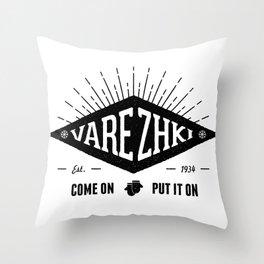 Varezhki Throw Pillow