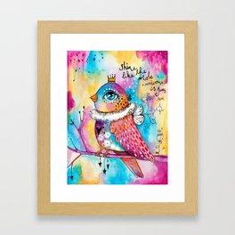 Shine Like the Universe Framed Art Print
