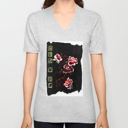 Rose Guardians Unisex V-Neck