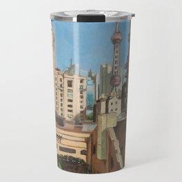 Rockbund Bund Travel Mug