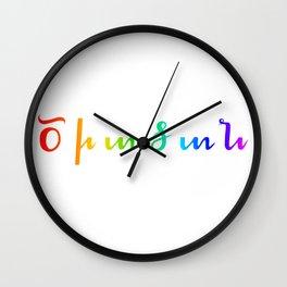 Rainbow - Tsiatsan Wall Clock