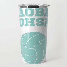 Haikyuu!! - Aoba Johsai Logo Travel Mug