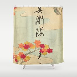Vintage Japanese Maple Leaf and River Print Shower Curtain