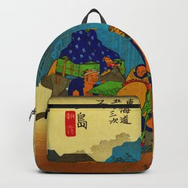 Travelers at Mishima Shrine Japan Backpack