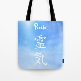 Sacred geometry. Reiki symbol. The word Reiki is made up of two Japanese words, Rei means 'Universal Tote Bag