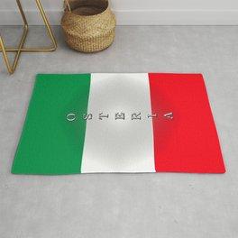 Italia Osteria Rug