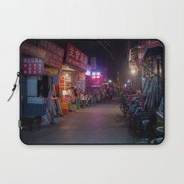 Beijing Huotong Laptop Sleeve