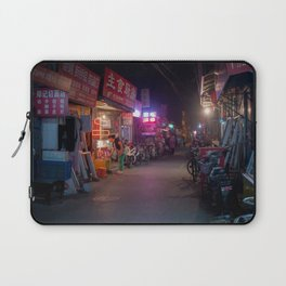 Beijing Huotong Laptop Sleeve