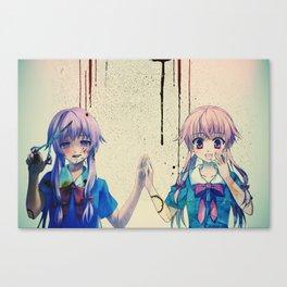 schizo-gasai Canvas Print