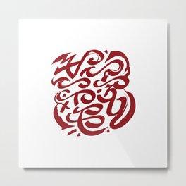 Maharlika written in Baybayin Metal Print