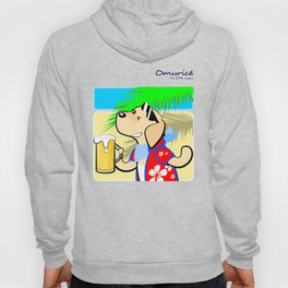 Omurice the little puppy - Cheers Hoody