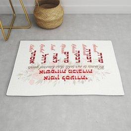 Sukkot Female Guests (Ushpizot) - Jewish Feminist Art Rug