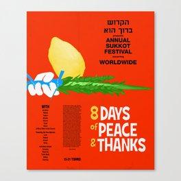 Sukkot Poster Canvas Print