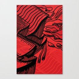 Carve Canvas Print