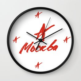 Moscow city name hand-lettering calligraphy. Premium Handmade vector Lettering. Pattern. Wall Clock