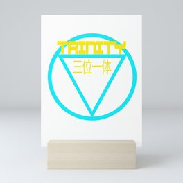 Trinity - Cyperpunk T-Shirt - Japanese font - Techwear - Streetwear Fashion - Sci-fy Shirt - Dystopia Shirt Mini Art Print