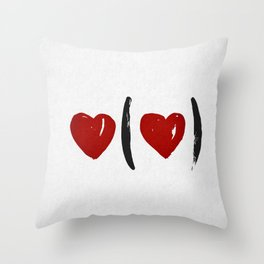 I Carry Your Heart with Me (I Carry It in My Heart) Throw Pillow