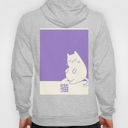 """Neko"" Cute Kawaii Japanese Anime Cat Hoody"