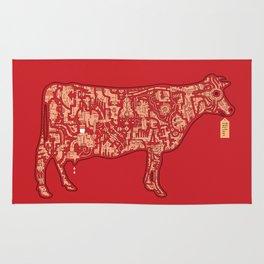 Milk Factory Cow Rug