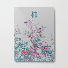 Kaki Tree (Lost Time) Metal Print