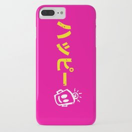 HAPPY Japanese iPhone Case