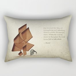 Arabic Calligraphy - Rumi - Beyond Rectangular Pillow
