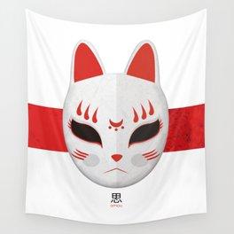 Neko Chan Mask Wall Tapestry
