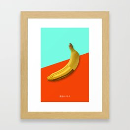 The Golden Banana Framed Art Print