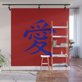 The word LOVE in Japanese Kanji Script - LOVE in an Asian / Oriental style writing. Blue on Red Wall Mural