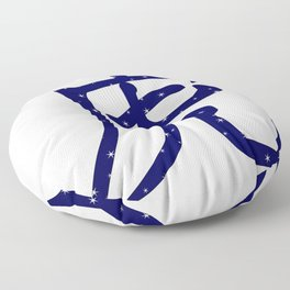 Chinese Year of the Tiger Floor Pillow