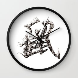 The Zodiac 12 - Rat Wall Clock