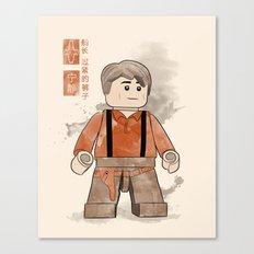 Captain Tightpants (Lego Firefly) Canvas Print