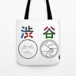 Shibuya - Bitter Valley Tote Bag