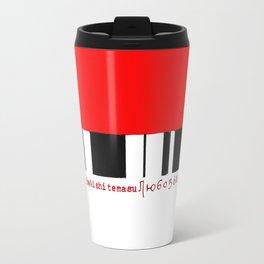 oreiller code barre 2 Travel Mug