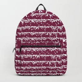 Hebrew Script on Pompadour Backpack