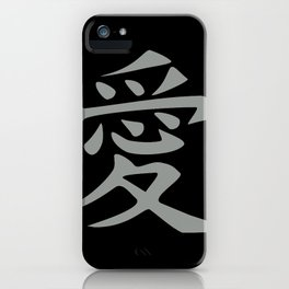 The word LOVE in Japanese Kanji Script - LOVE in an Asian / Oriental style wri - Light Gray on Black iPhone Case