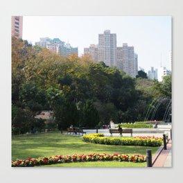 Park living Canvas Print